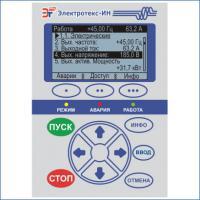Частотный преобразователь Электротекс-ИН ЭИН-ПЧ057-40-400-УХЛ4-IP20-Н (18,5 кВт, 3Ф, 380 В)